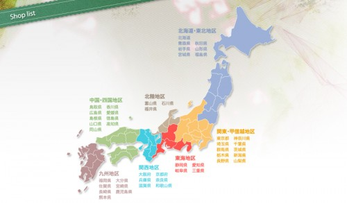 sl_map